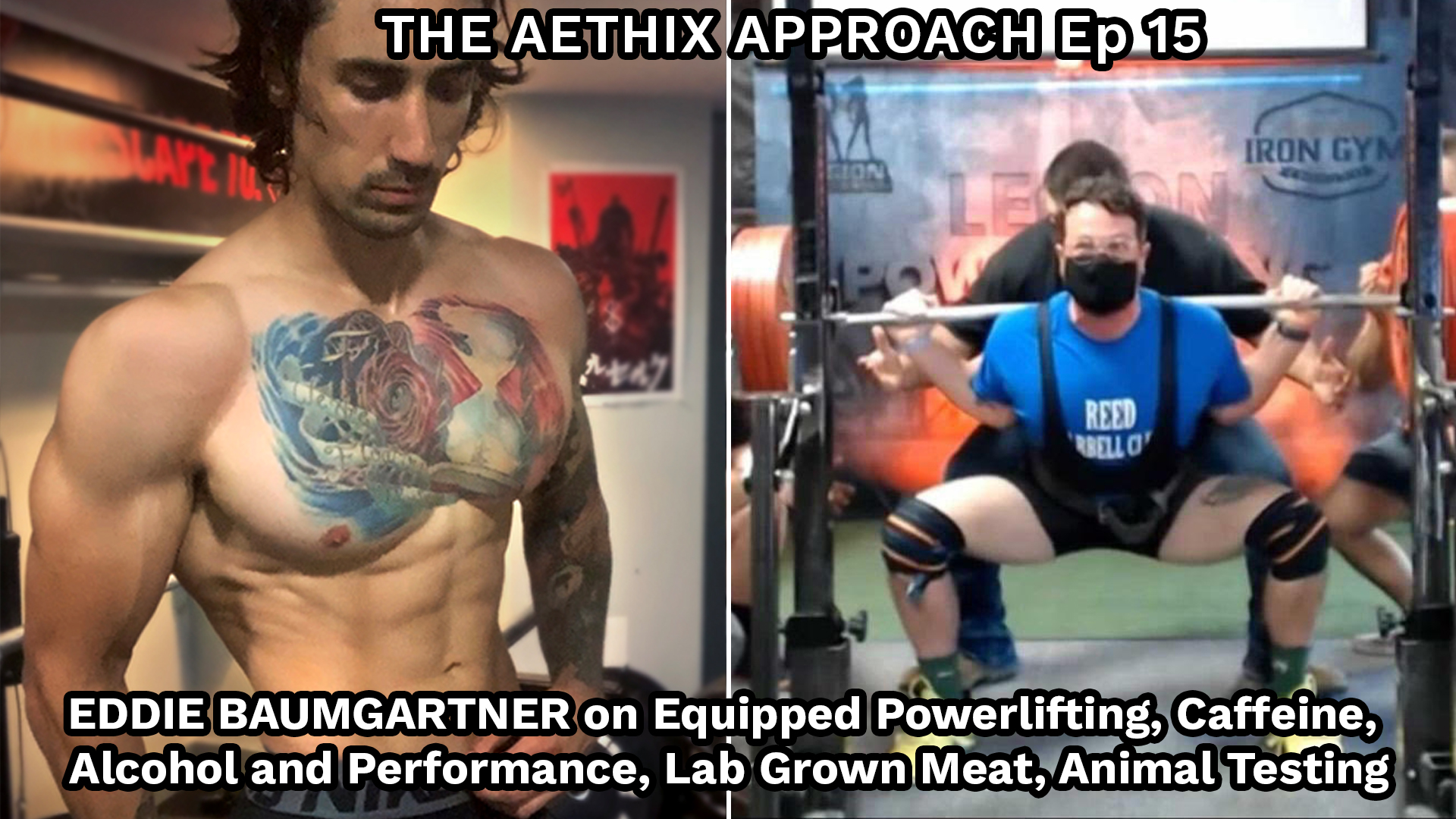 The Aethix Approach 15